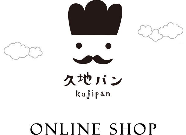 久地パン OFFICIAL WEB STORE