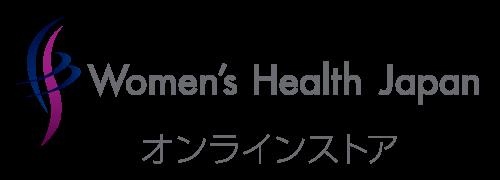 Women's Health Japan オンラインストア