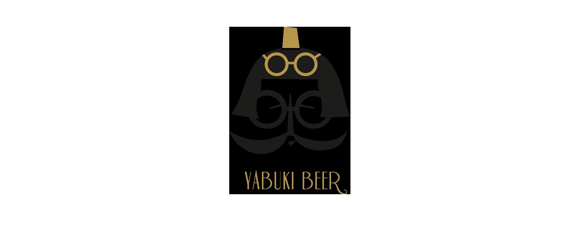 ヤブキビール