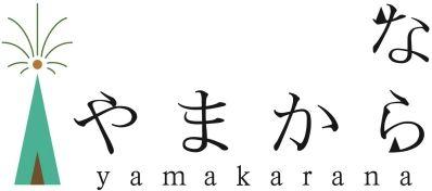 YAMAKARANA