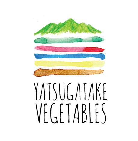 八ヶ岳ベジタブル オンラインストア / YATSUGATAKE VEGETABLES