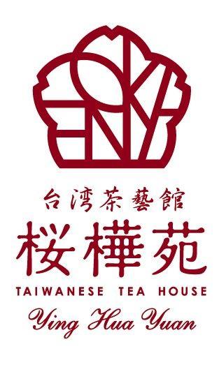 台湾茶藝館 桜樺苑
