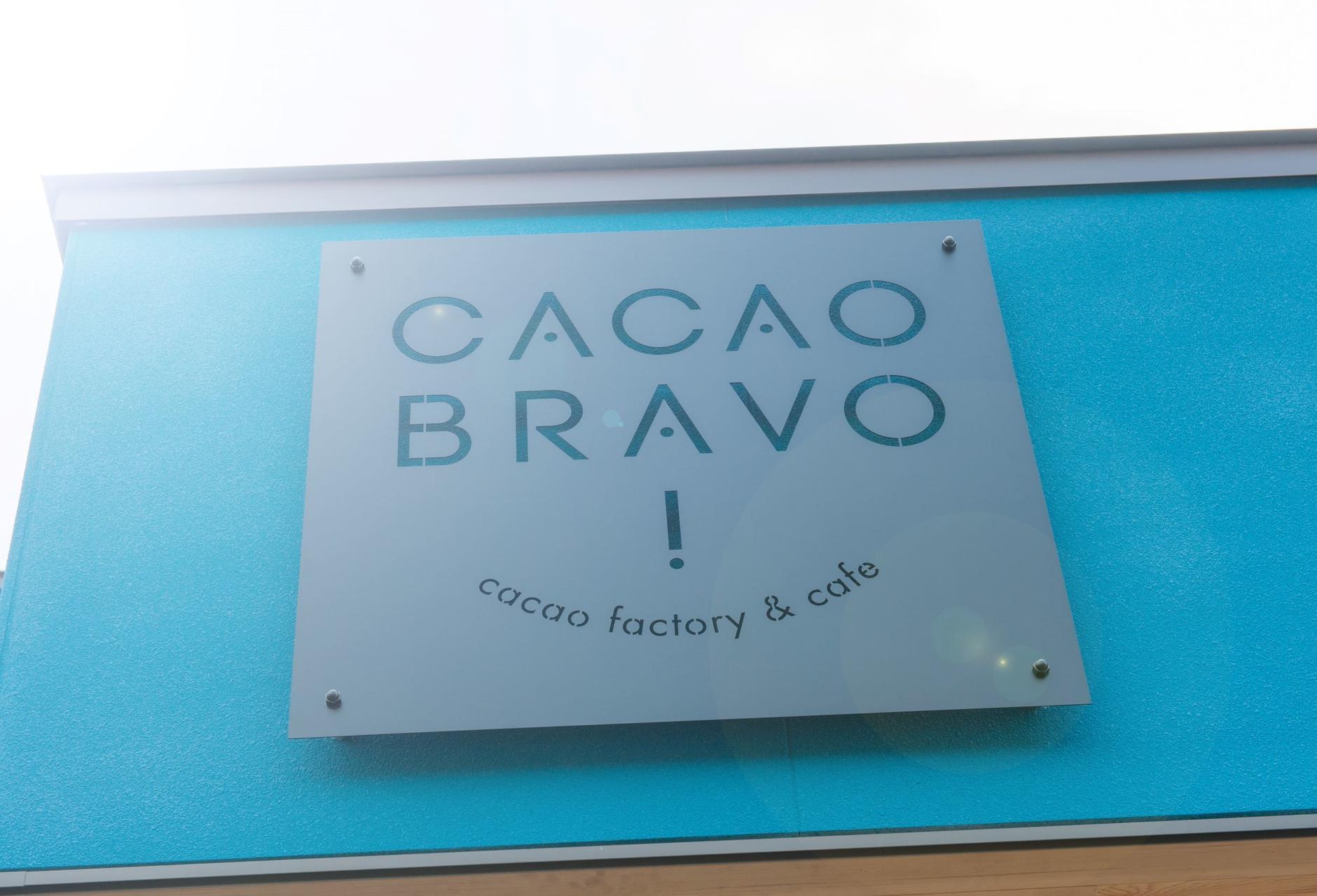 CACAO BRAVO!