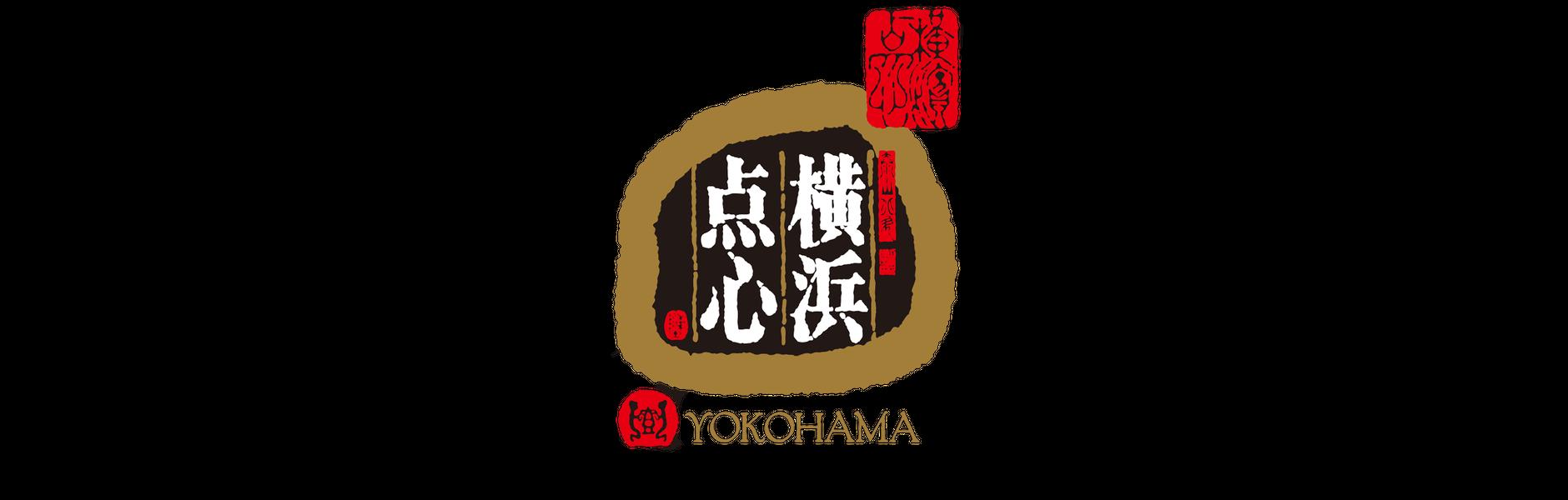 横浜点心|シュウマイ・中華料理のオンラインショップ|株式会社千代田フーズ