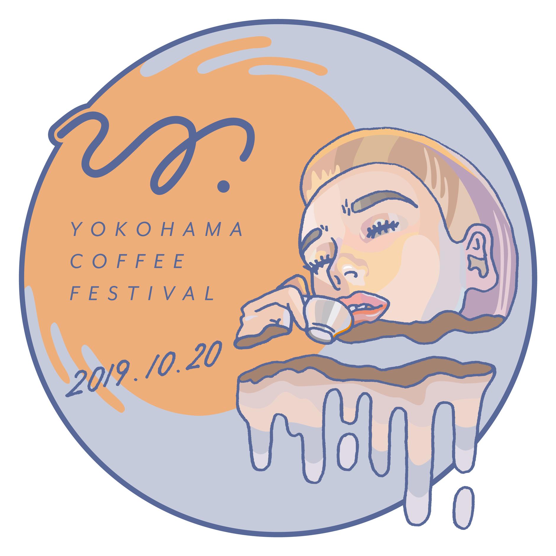 Yokohama Coffee Festival