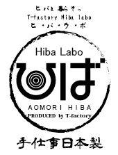 T-factory Hiba Labo