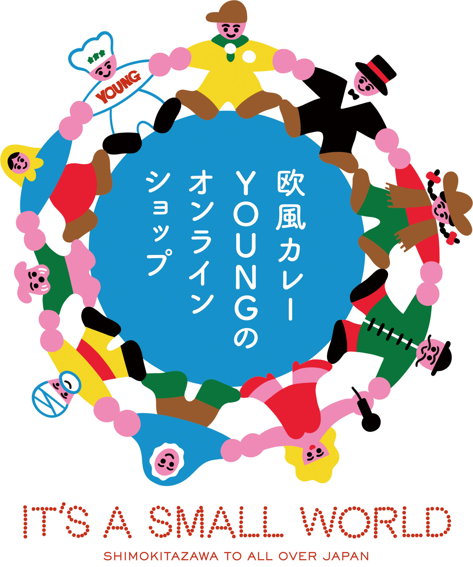 IT'S A SMALL WORLD by YOUNG
