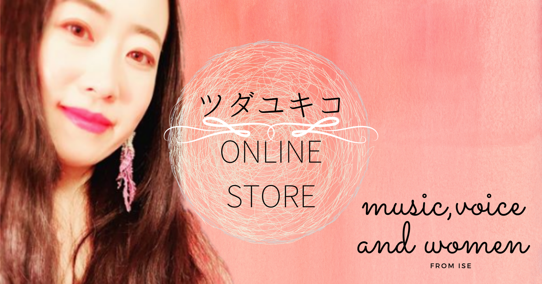 ツダユキコ Online Store 弁天堂