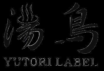 Yutori label