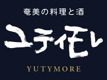ユティモレ ONLINE