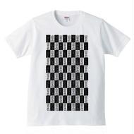 宙也 50 T-Shirt Designed by zoestyles (White) size:Girls-L