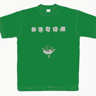 アレルギー 蓮蜘蛛 T-shirt (Green)