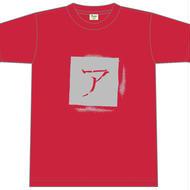 アレルギー ア印 T-shirt (RED×GREY)