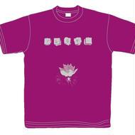 アレルギー 蓮蜘蛛 T-shirt(Argyle purple)size:L