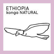 ETHIOPIA Konga NATURAL 150g