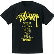 M4D JCTシャツ2016(ブラック-イエロー)