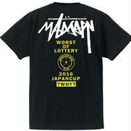バックプリント:M4D JCTシャツ2016プレミアム(イエロー)