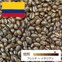[深煎り] コロンビア カフェインレスコーヒー 100g