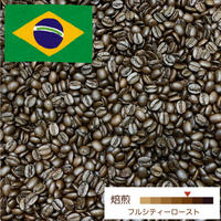 [深煎り] ブラジル クラシコ 100g