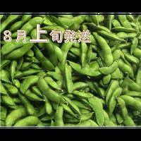 [予約販売] だだちゃ豆 小粒で甘い「早生甘露」8月上旬発送 7/23締切