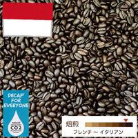 [深煎り] インドネシア カフェインレスコーヒー 100g