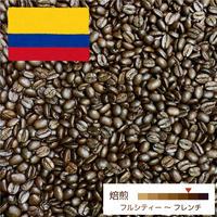 [深煎り] コロンビア カルダス  100g