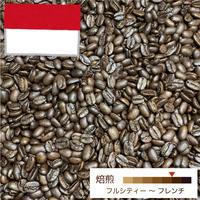 [深煎り] インドネシア マンデリン スマトラタイガー 100g