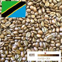 [中煎り] タンザニア キリマンジャロ 100g