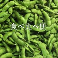 [予約販売] だだちゃ豆 5種食べ比べ便 7/26締切