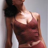 Priya Paisley Bra -  Fired Brick