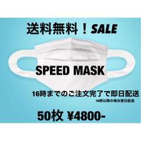 使い捨てマスク 50枚セット