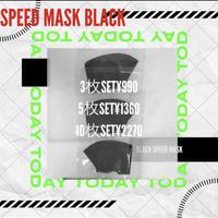 【洗えるウレタンマスク】大人気ブラック 黒マスク5枚Set
