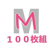 【M】サイズ  100枚入り
