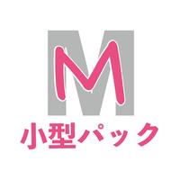 【M】サイズ ミニパック 6枚入り