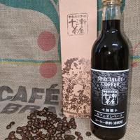 【加糖】 カフェオレベース 4倍濃縮タイプ