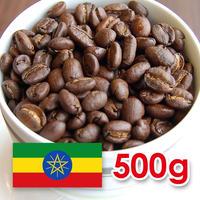 【浅煎り】エチオピア モカ カヨカミーノ ナチュラル  500g