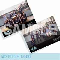 【郵送】集合写真セット ⑤ ※3月1日以降発送