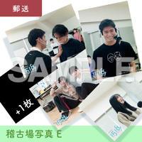 【郵送】稽古場写真 E ※2月24日以降発送