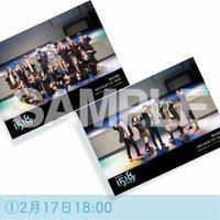 【郵送】集合写真セット ① ※3月1日以降発送