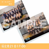 【郵送】キーホルダー付集合写真セット ⑥ ※3月1日以降発送