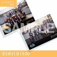 【郵送】キーホルダー付集合写真セット ⑤ ※3月1日以降発送