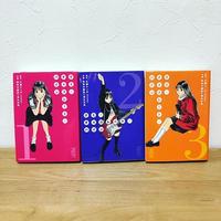 [マンガ版] グミ・チョコレート・パイン①~③ 3巻セット 大槻ケンヂ 古本