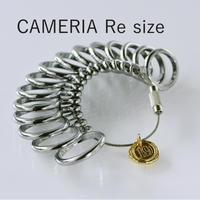 CAMERIA Resize