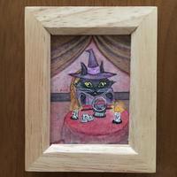 猫髭サーカス団【魔女占い】ミニ原画