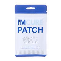 【トラブルケアに】I'M CURE PATCH(アイムキュアパッチ)