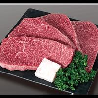 山形牛A5ランク赤身肉ステーキ(肩肉またはモモ肉)