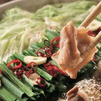 大人気北海道炭やの鍋& ホルモン焼肉セット