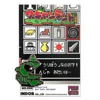 PINS GEEK【INDOR】