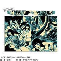 蝶の墓シリーズ カーテン(横型)【楳図かずお】