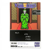 PINS GEEK KING OF KINGS【バンダイナムコエンターテインメント】